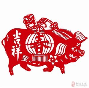 剪纸艺术欣赏:猪宝宝!