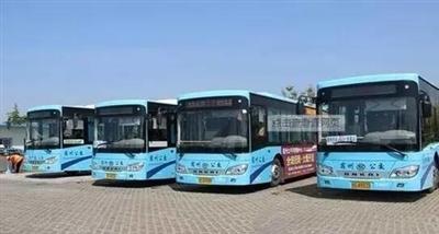 官宣!又一条城乡公交线路开通,通往朱仙庄!