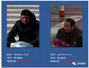 桐城又一批交通违法和不文明交通行为被曝光,看可有熟人!