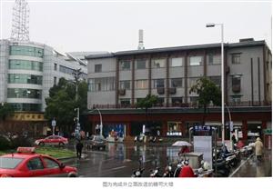 """桐城""""三街一巷"""" 保护修复工程注资8亿!"""