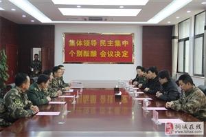 送去桐城人民对驻宜子弟兵的敬意 何雅军刘中汉徐雄参加慰问