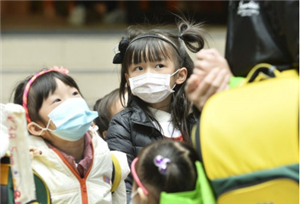 冬季流感不用怕!教DIY防感冒香包