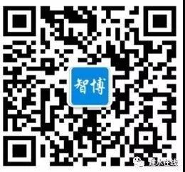 【招聘信息】广州汽车零部件有限公司招聘