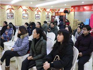 2019年1月15日,万康大爱城品牌发布会隆重举行!开启潢川养老新纪元