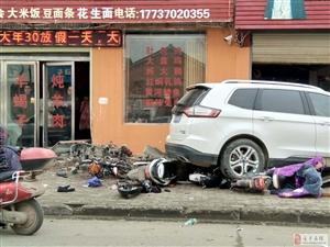 遂平一轿车刹车失灵冲进临街商铺,现场一片狼藉!