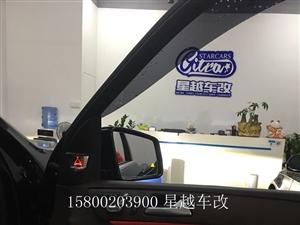 奔驰GLS改23P驾驶辅助 实现半自动驾驶 制动刹车 自动变道辅助
