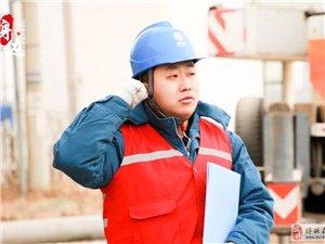 """【身�】第11期:一位默默�o�的高危工作者,""""刀尖上的�鹗俊本谷皇�......."""