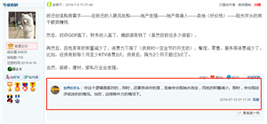 通缩幽灵,新葡京网址-新葡京网站-新葡京官网需警惕的经济隐患