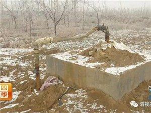 大荔:�C井用�被停