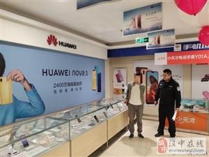 汉中汉台东大街派出所抓获一名盗窃商场手机嫌疑人