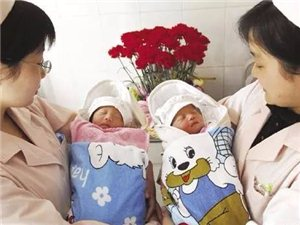 ���赵憾�了!2019年�r村地�^生孩子�o�X!(附:地�^表)