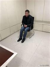 信阳潢川一男子微信群公然辱警被拘十日