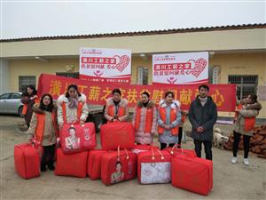 潢川这位老总给贫困户送了43床棉被,这个冬天很暖心!