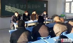 【巴彦网】巴彦县富江乡新合村开展贫困劳动力技能培训