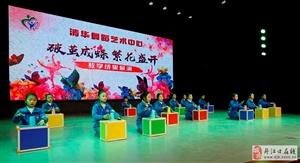 清华舞蹈艺术中心科技馆校区教学成果展演图片视频分享