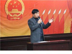旬阳县政协副主席薛进利在太极城文化研究会2018年会上的讲话