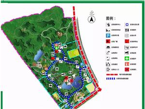 桐城西郊公园地震及应急避难场所(室外)规划公示