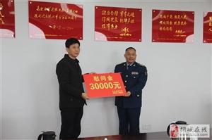 何雅军刘中汉徐雄参加慰问对驻宜子弟兵