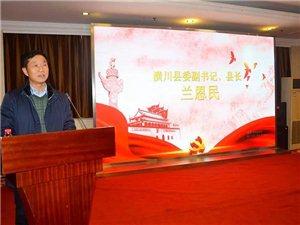 签约5个项目!新濠天地网址-js75a.com县长带队赶赴北京洽谈,2019年发展前景无限...