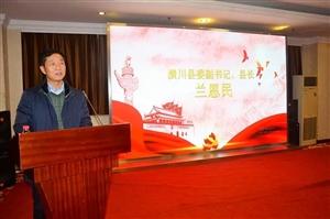 签约5个项目!澳门威尼斯人娱乐场网址县长带队赶赴北京洽谈,2019年发展前景无限...