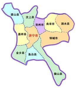 重大调整!济宁6个县纳入山东省财政直管县范围