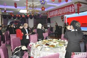 京都商贸有限公司给张家川店员工发红包吃大餐感恩祖国