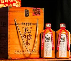 贵州茅台镇 黔酒�司� 酱香型白酒火热订购中(扫码即可购买)