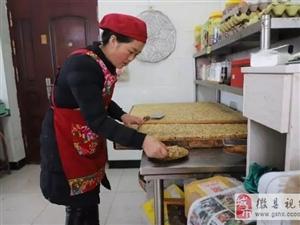 陇南农妇网红玩短视频年收入50万;
