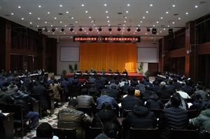 合阳县召开2018年党建述职评议会侧记