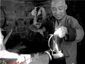 """大荔:老�h城的""""茶�t子""""!"""
