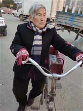 老奶奶在商东外国语门口走丢了,不认识路,也不知道家人号码,请大家转发一