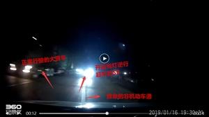 寨河高速站旁那个开着远光灯逆行超车的人渣,1车4人差点被你害死。