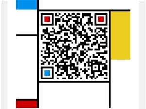 正月包�服�眨�GL8)888元/天