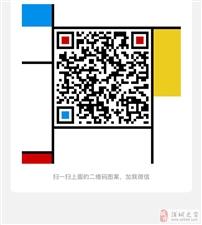 正月包车服务(GL8)888元/天