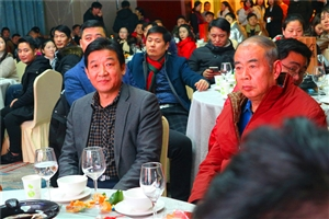 滁州市婚庆行业协会――2018年会圆满召开