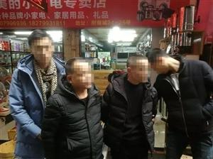 萍乡抓获15名扒手、他们要在看守所过年了