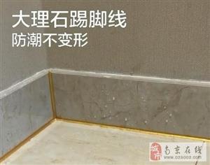 江水平装修:装修房子忽略了这些细节,入住后肠子都悔青了!