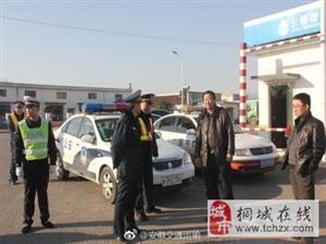 桐城治超站组织行政执法人员开展依法行政知识测