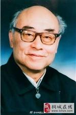 """""""中国氢弹之父""""于敏去世 享年93岁"""