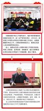 安庆皖江中等专业学校召开考务工作会议部署期末考试工作