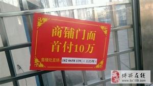 全民喊话售楼处王经理:我们真的要打骚扰电话给你了!