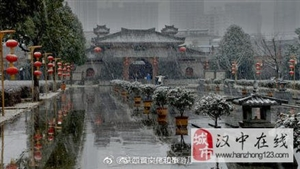 威尼斯人网上娱乐平台名胜——拜将坛
