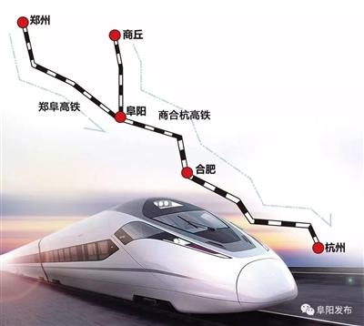 官宣!临泉今年通高铁