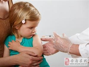 过期疫苗引恐慌