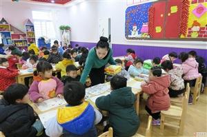 为幼教事业发力 为学前教育发声