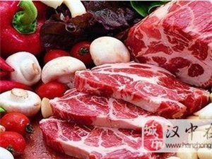"�h中市12家""放心肉菜示范超市""名��"