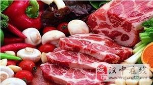 """汉中市12家""""放心肉菜示范超市""""名单"""
