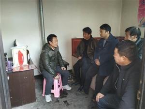 """合阳县移民开发局 """"调研+慰问""""唱响脱贫攻坚第一声"""
