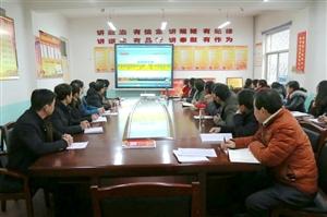 合阳县职教中心党支部吹响新年党建进军号