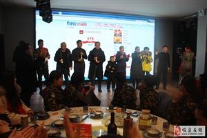 热烈祝贺威尼斯人线上平台县户外协会三周年庆典圆满成功!
